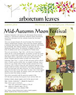 Smr2014_ALNewsletter-th